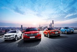 Skoda reafirma su presencia en China con cuatro SUV en el Salón de Guangzhou 2018