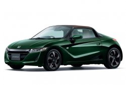 Nueva edición limitada de lujo del Honda S660 Roadster