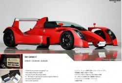 Aparece a la venta uno de los raros Caparo T1 a estrenar