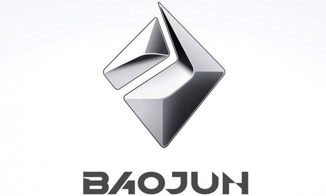 Baojun - nuevo logo