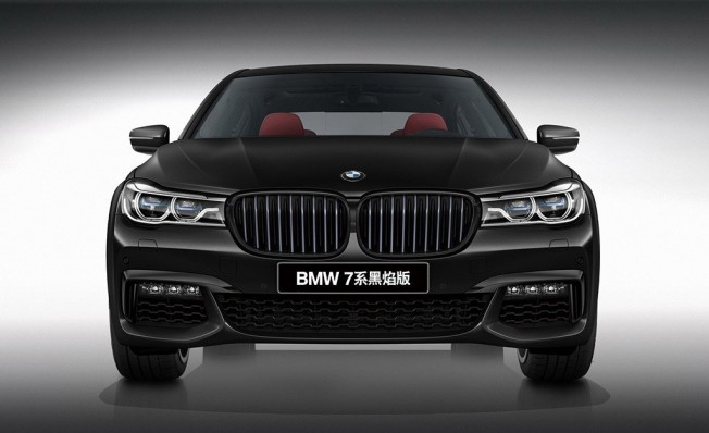 BMW Serie 7 Black Fire Edition - frontal